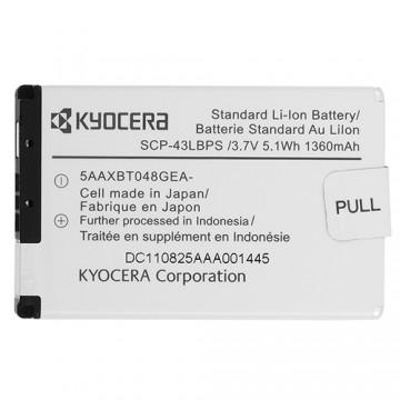 Replacement 1360mAh Kyocera Standard Battery
