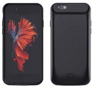 Maxdara 5000mAh High Capacity Charging Charger Portable External Backup Battery Case (Black)